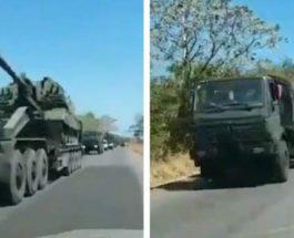 Венесуэла войска