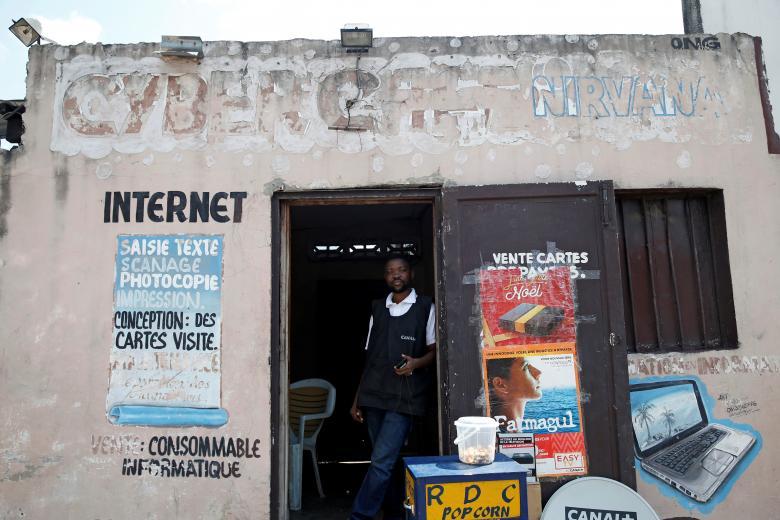 Владелец интернет-кафе