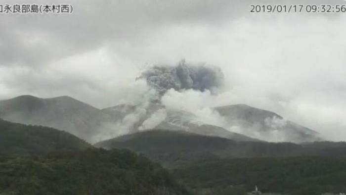 Вулкан Шиндаке на острове Кучинерабу