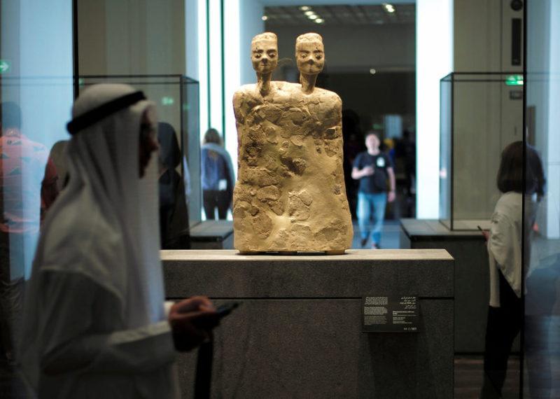 В музее в Абу-Даби.