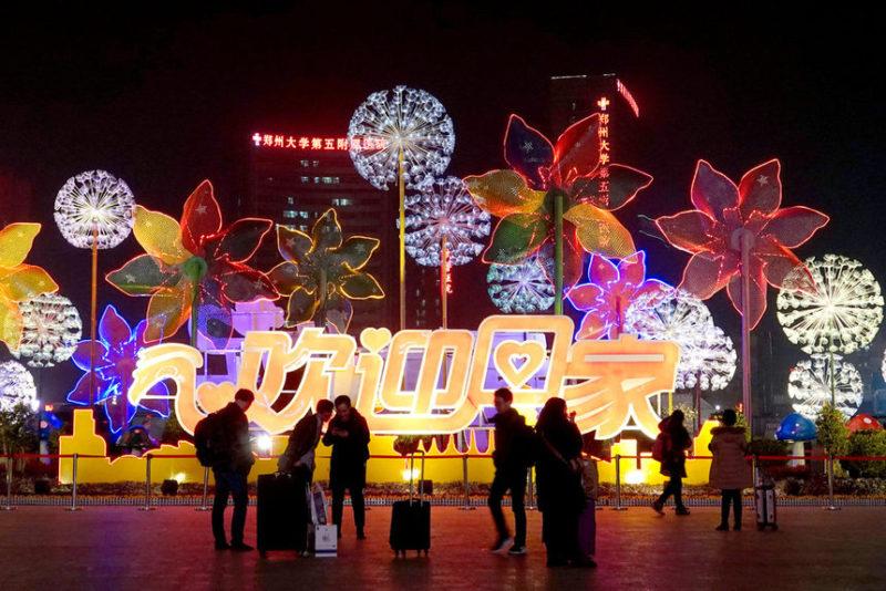 Железнодорожный вокзал Чжэнчжоу