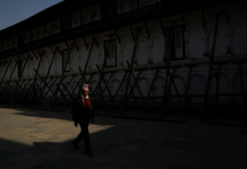 Катманду, Непал