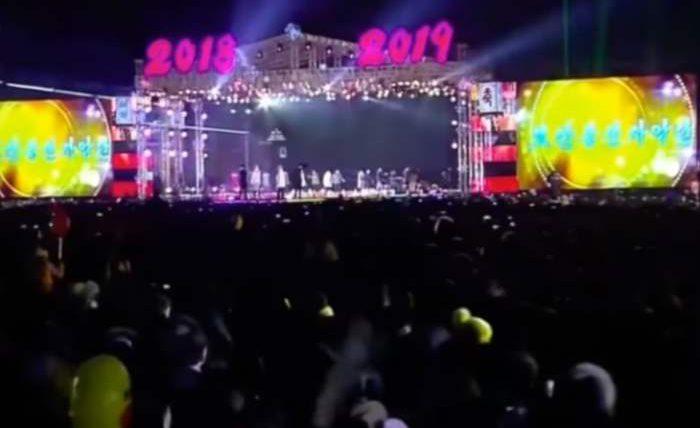 Северная Корея новый год