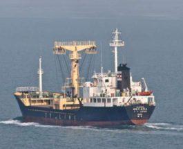 Тайваньское грузовое судно