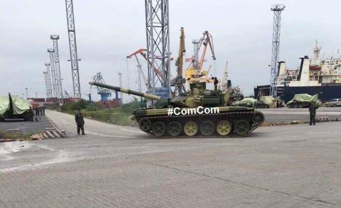 Т-90С