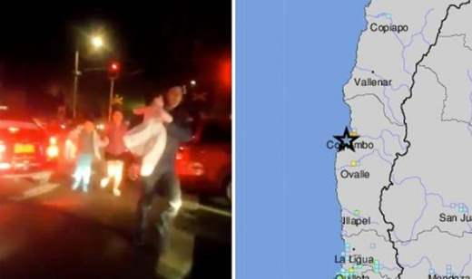 Чили землетрясение