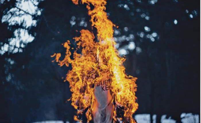 жена спалила мужа