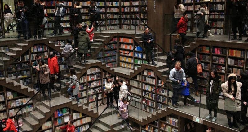 книжный магазин в Чунцине