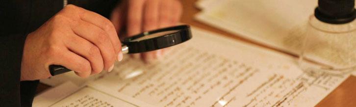 почерковедческая эспертиза