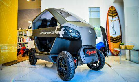 City Transformer E-compact