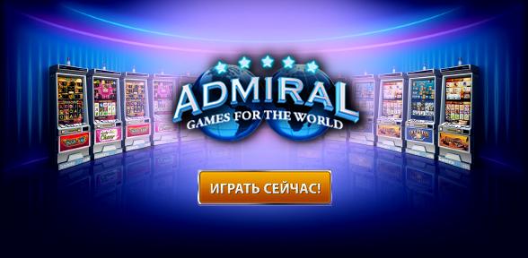 casino admiral