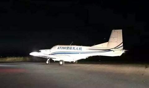 Беспилотный грузовой самолет