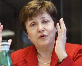 Георгиева