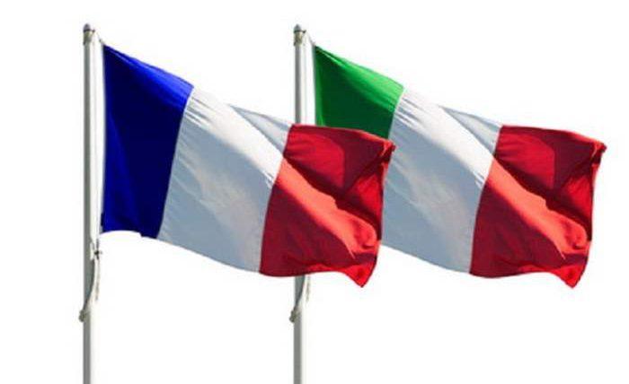 Италия и Франция
