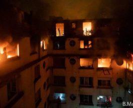 Париж Пожар
