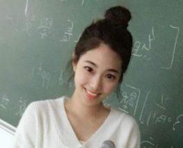 Сексуальная учительница из Тайваня