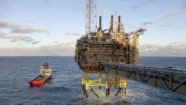 Турция начинает исследования нефти и газа