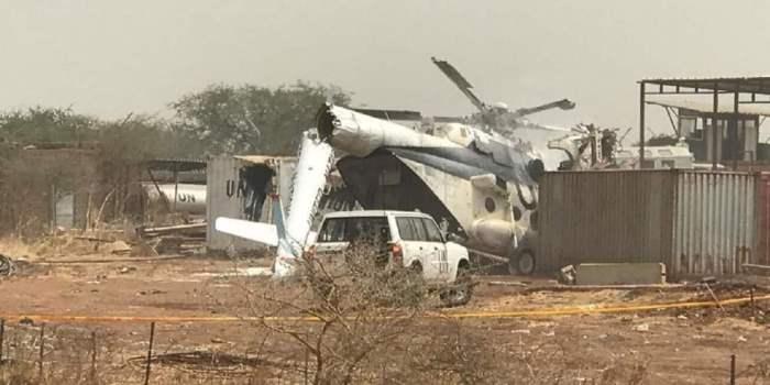 вертолет разбился