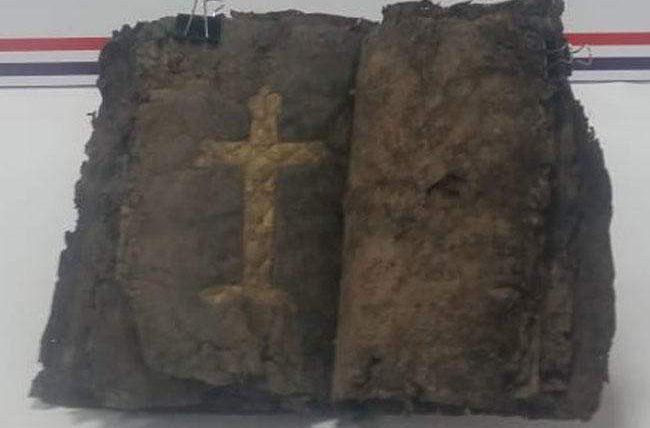1200 летняя Библия