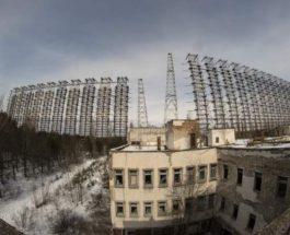Дуга Чернобыль