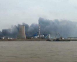 Китай завод взрыв