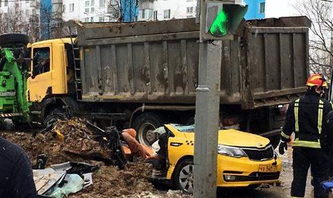 Москва самосвал и такси