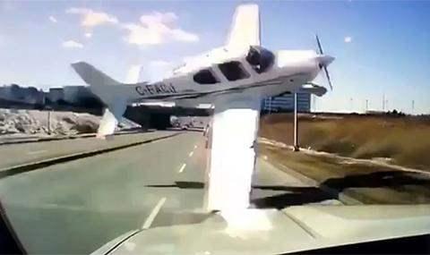 канада самолет