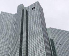 Deutsche Bank и Commerzbank