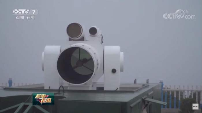 Китай лазер