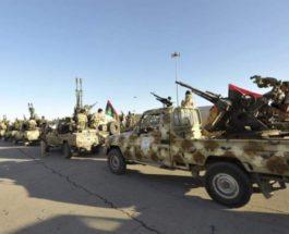 Ливия Война