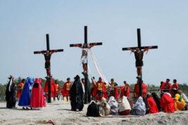 Филиппины Католики распятие