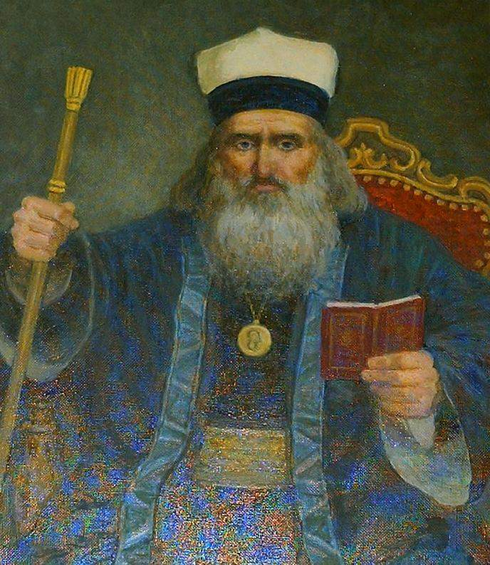 Фиркович