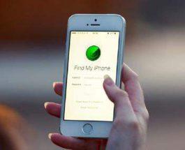 Apple,приложение,GreenTouch