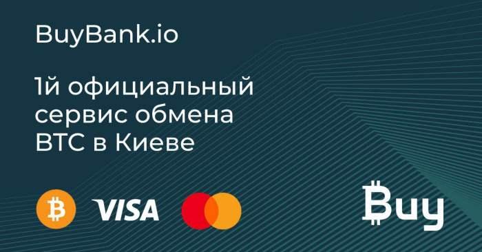 Buybank