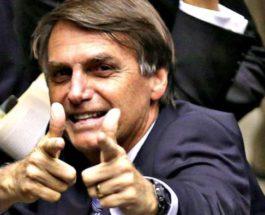 Бразилия оружие