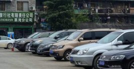 Китай поддержанные авто
