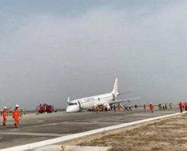 аварийная посадка в Мьянме