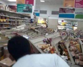 землетрясение панама
