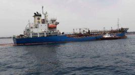 нападения на корабли