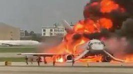 пожар домодедово