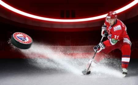 прогнозы на хоккей кхл