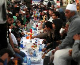 Конец Рамадана