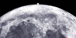 Ядерный гриб на Луне
