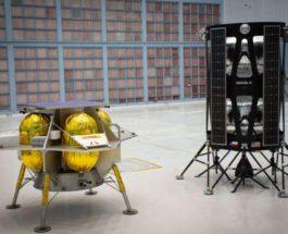 оборудование на луну