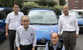 япония пенсионеры