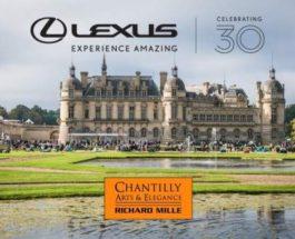 30 Июня Lexus