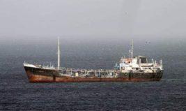 В Ормузском проливе потерялся танкер