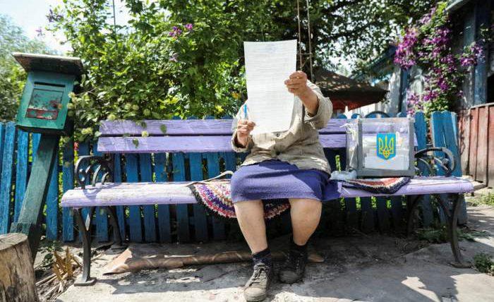 Житель украинской деревни