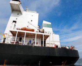 Иранское судно Баванд