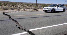 Калифорния землетрясение